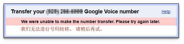 We were unable to make the number transfer. Please try again later.