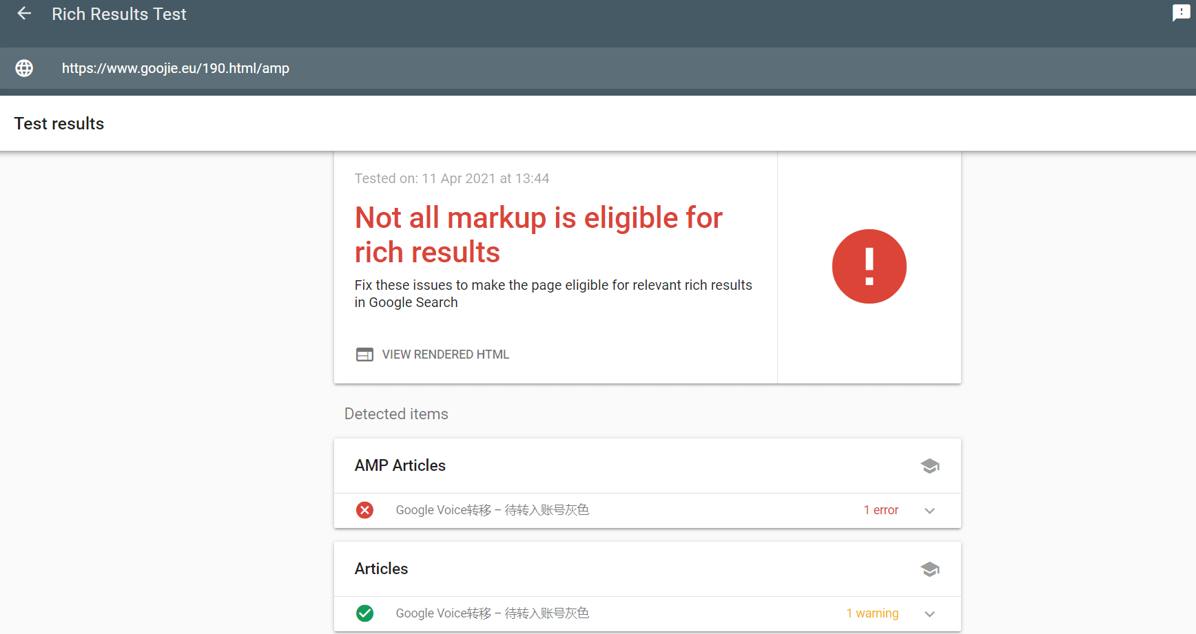 Not all markup is eligible for rich results